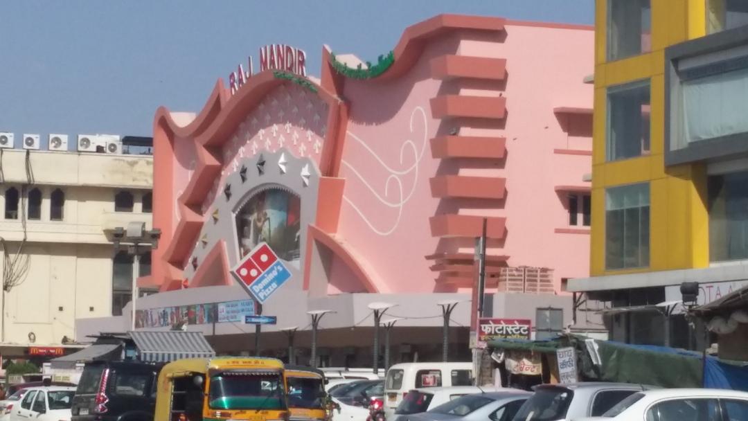 Visit the Raj Mandir Cinema when you come to Ikaki Bagh